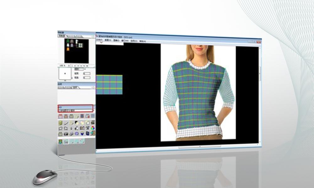 Richpeace Textile Design System