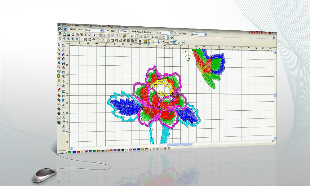 Richpeace Embroidary Design Pro 2000 CAD
