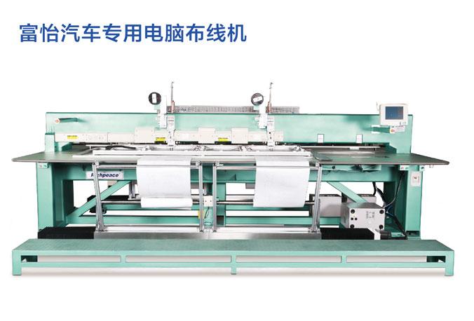 Wiring Stitching Machine
