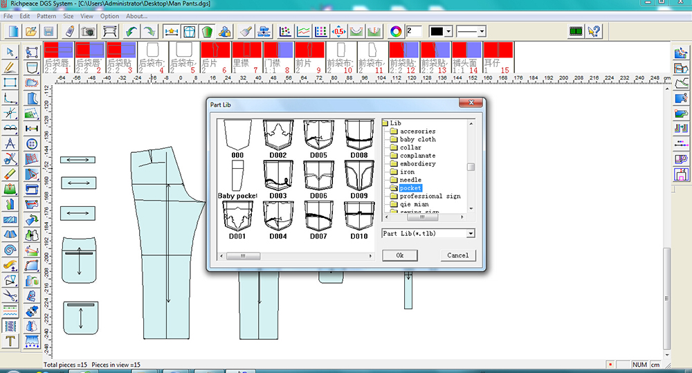 Richpeace Garment CAD Download Free Version