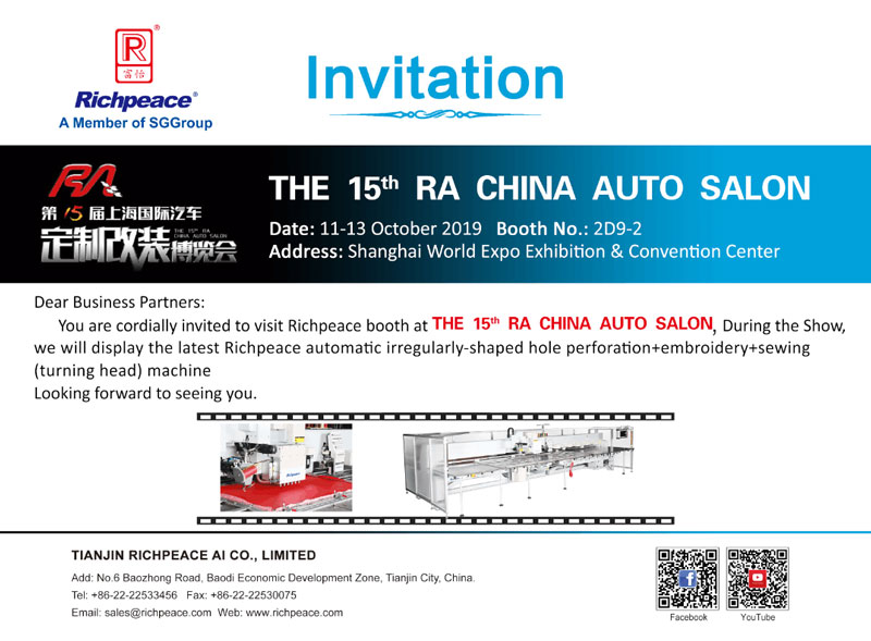 The 15th  Ra China Auto Salon