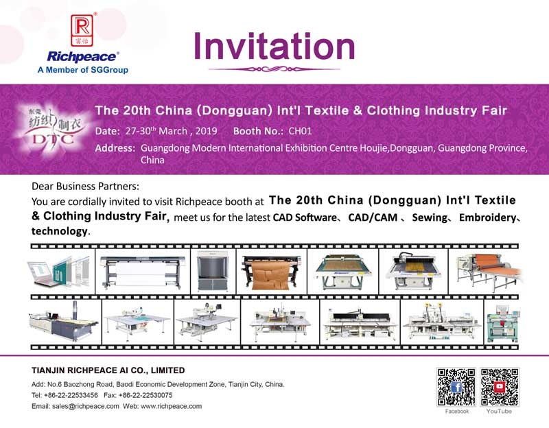 China(Dongguan)Int'l Textile&Clothing Industry Fair 2019
