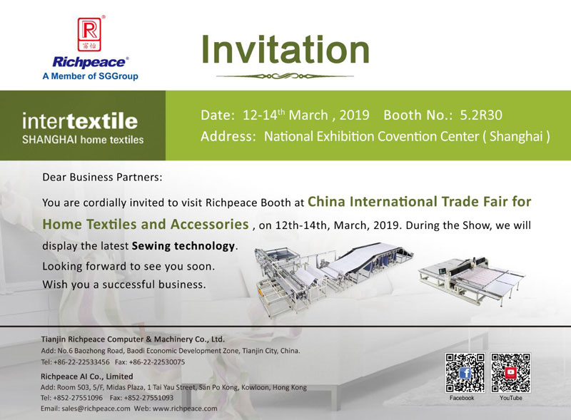 China International Trade Fair For Apparel Fabrics And Accessories 2019