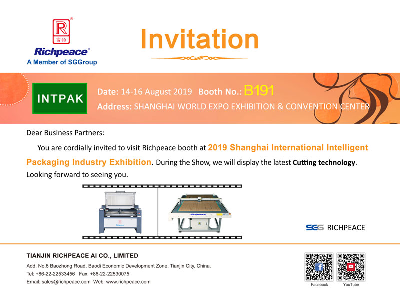 Shanghai International Intelligent Packaging Industry Exhibition