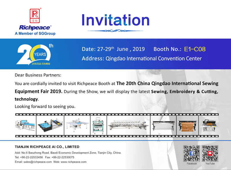 CHONGQING INTERNATIONAL AUTO PARTS AND SERVICE EXHIBITION 2018