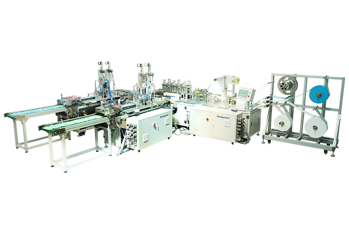 Richpeace Disposable Medical Mask Automatic Production