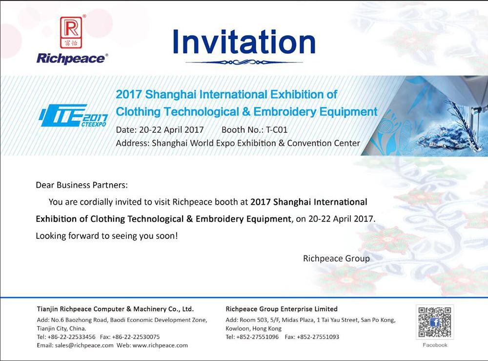2017 shanghai international exhibition of clothing technological 2017 shanghai international exhibition of clothing technological embroider stopboris Choice Image