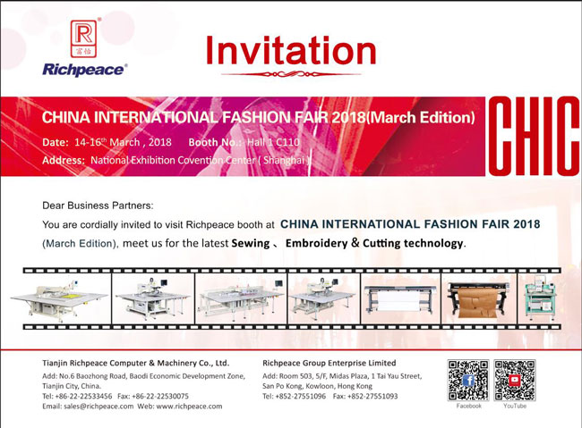 China International Fashion Fair Chic 2018 China Exhibition Exhibition Richpeace Group