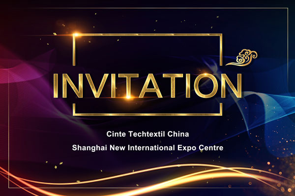 China International Industrial Textiles and Nonwovens Exhibition