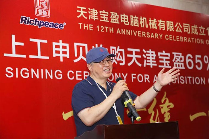 General manager of TianJin RICHPEACE Computer Machinery Co. LTD