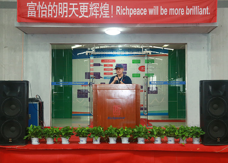 Tianjin Richpeace General manager