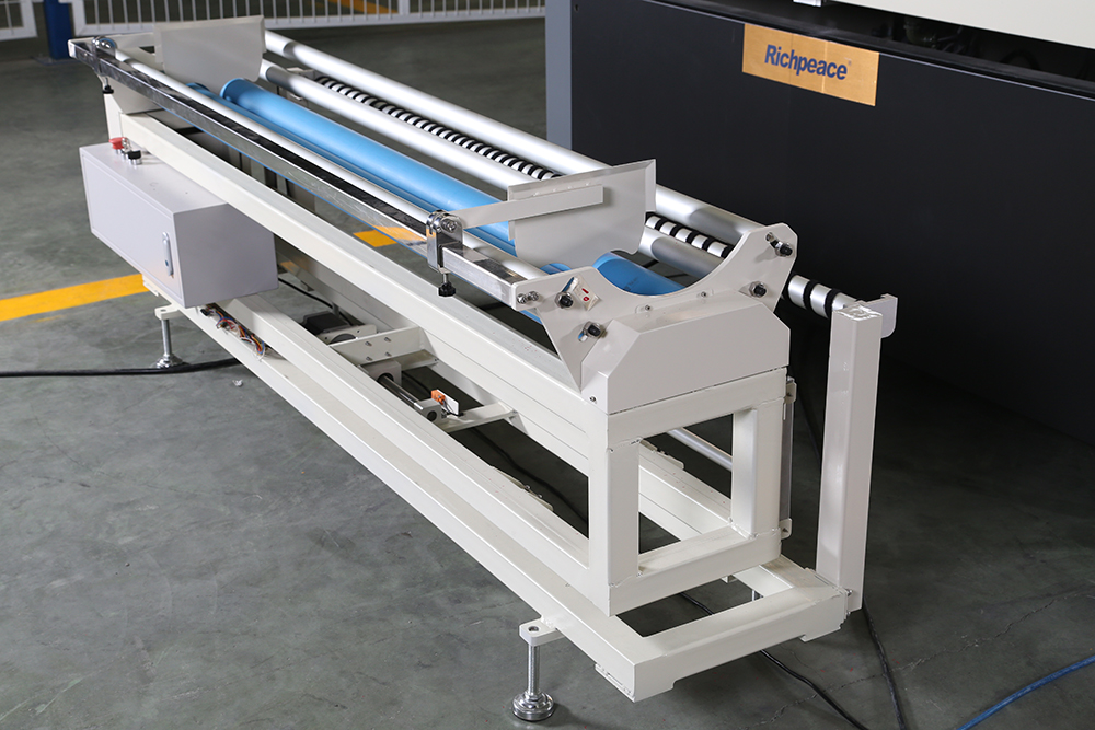 Richpeace Multiple Material Automatic Cutting Machine