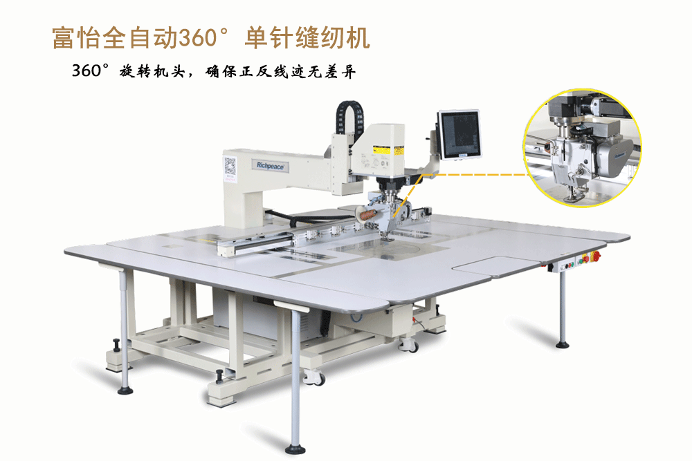 Richpeace Automatic 360 single needle Sewing Machine