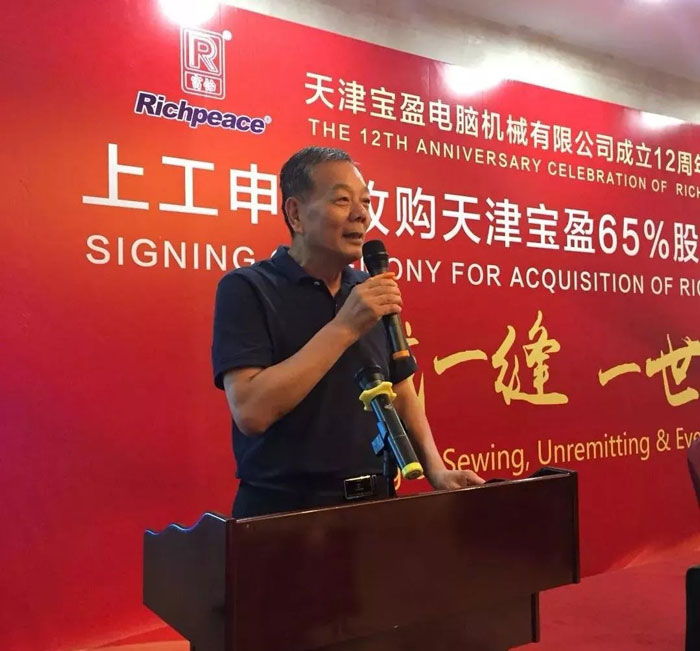 President of China Light Industry Council