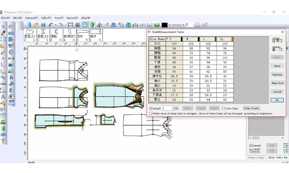 Richpeace Garment CAD V9.0 Commercial