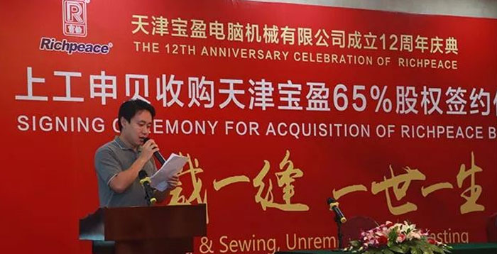 vice President of China National Textile And Apparel Council
