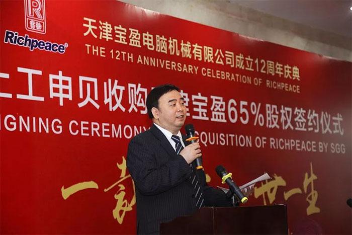 Zhang Min Speech