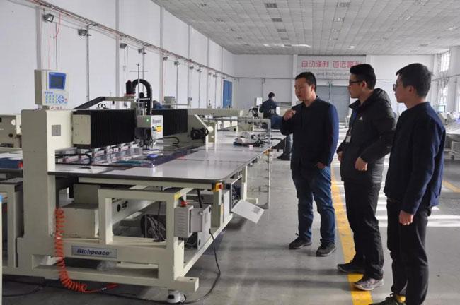 zhongyuan Institute of Technology report