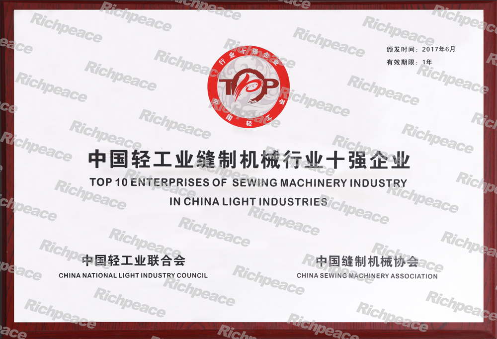 TOP 10 ENTERPRISES OF SEWING MACHINERY INDUSTRY IN CHINA LIGHT INDUSTRIES