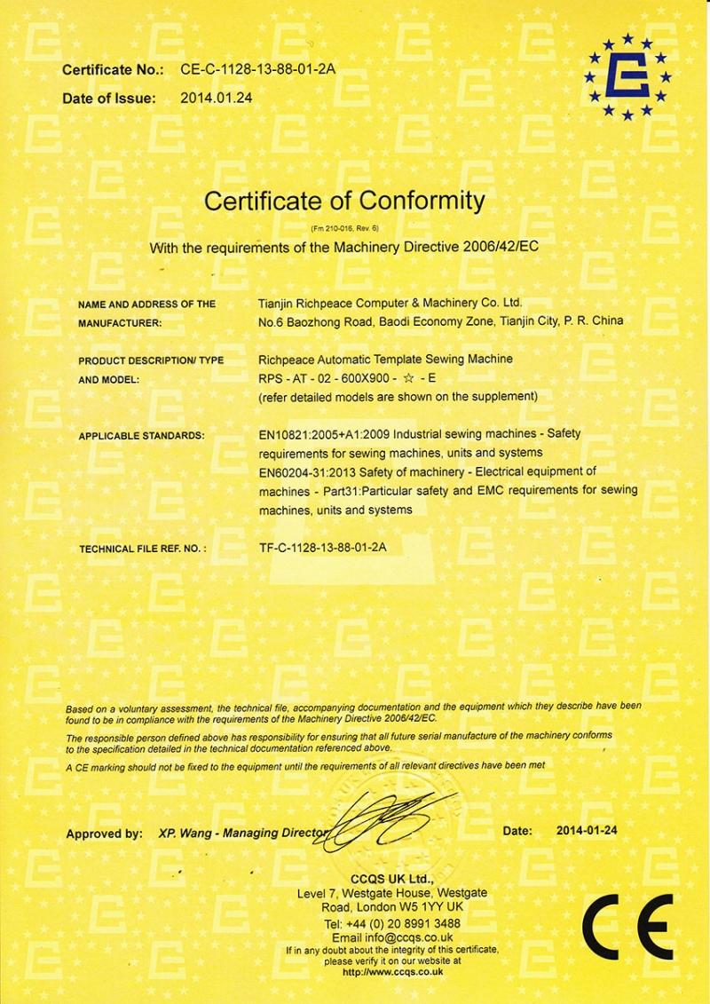 Automatic Template Sewing Machine CE Certificate