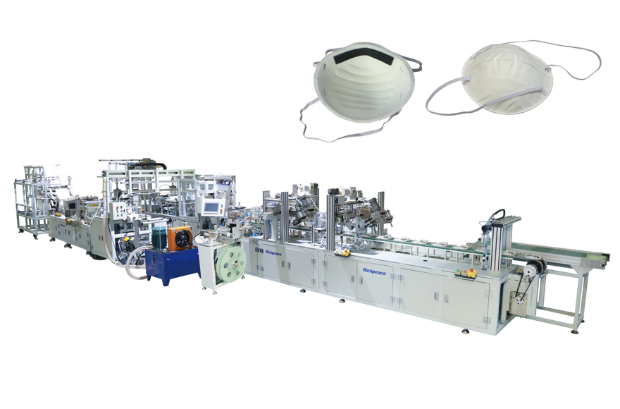 Richpeace Automatic Cup Mask Production Line (Preforming System + Staple Headband + Automatic Sponge Strip)