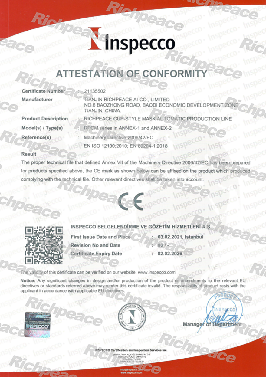 Richpeace Cup-Style Mask Automatic Production Line CE Certifiacte