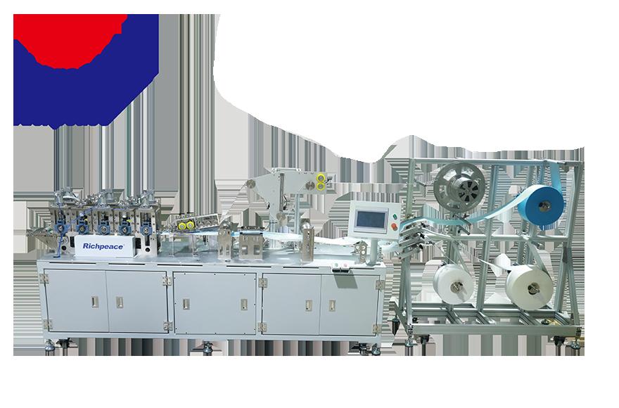 Richpeace Automatic Medical Mask Blank Machine