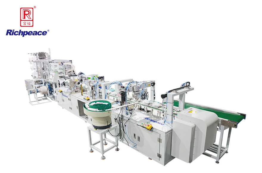Richpeace Automatic Cup Mask Production Line  (Outer nose clip, breathing valve, headband buckle,  and sponge ring)