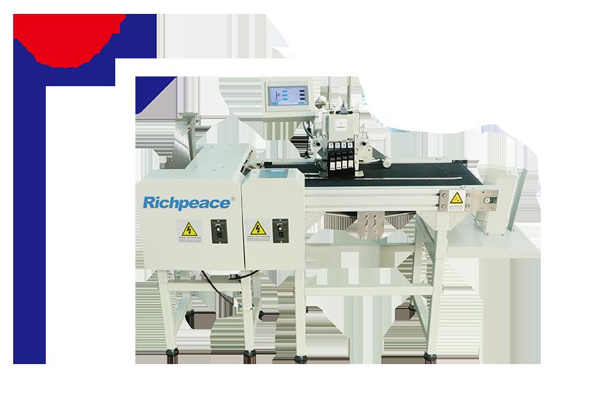 Richpeace Mask Logo Printing Machine