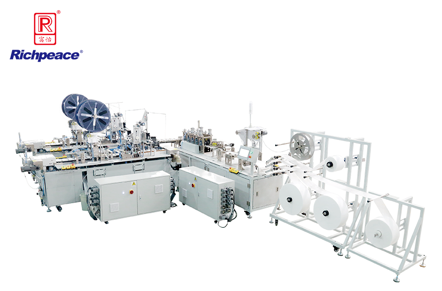 Richpeace Disposable Mask One-To-Two Automatic  Production Line (With Side Cladding)