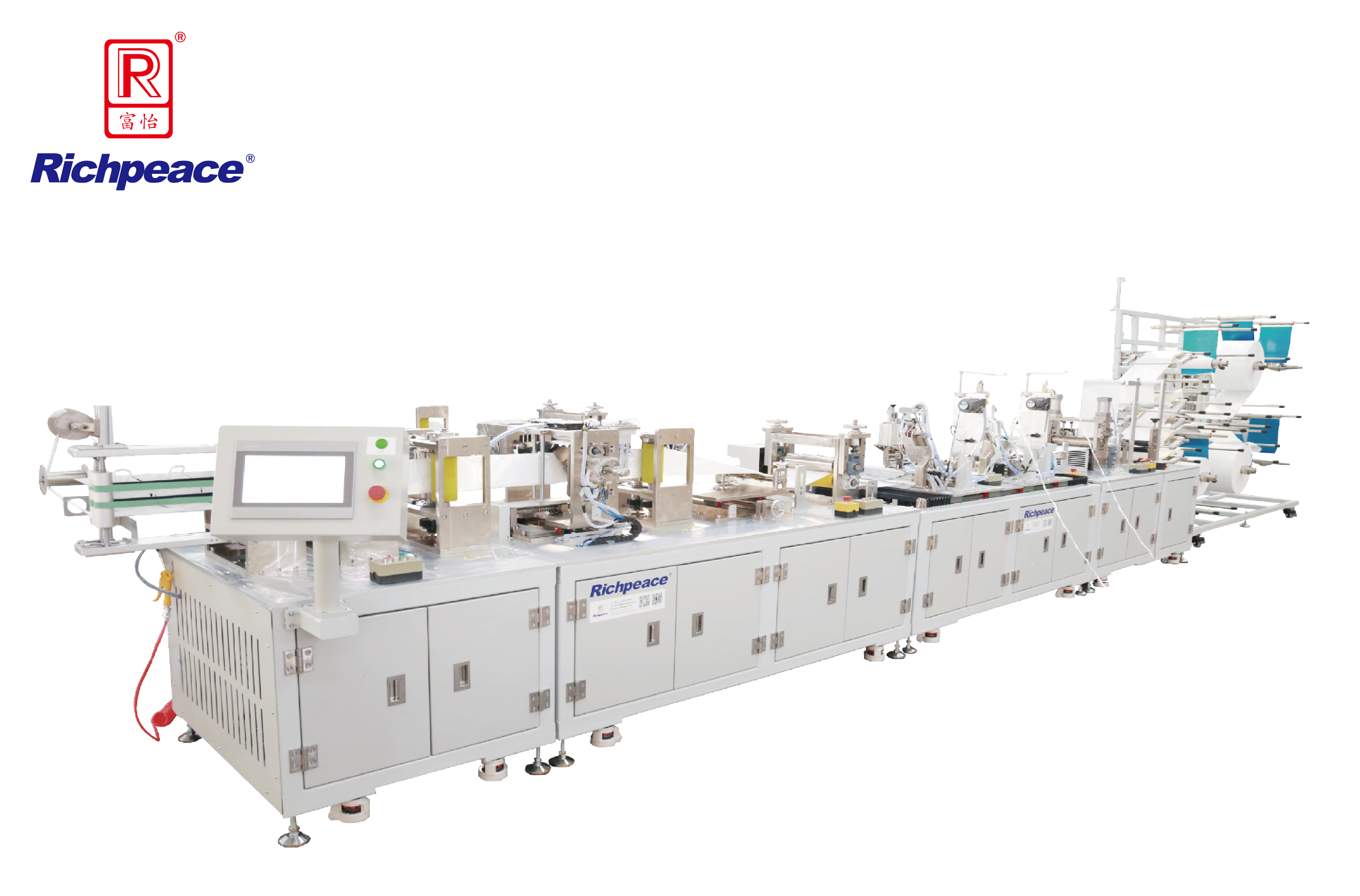 Richpeace Automatic Foldable Mask Continuous  Production Line (Headband Welding)
