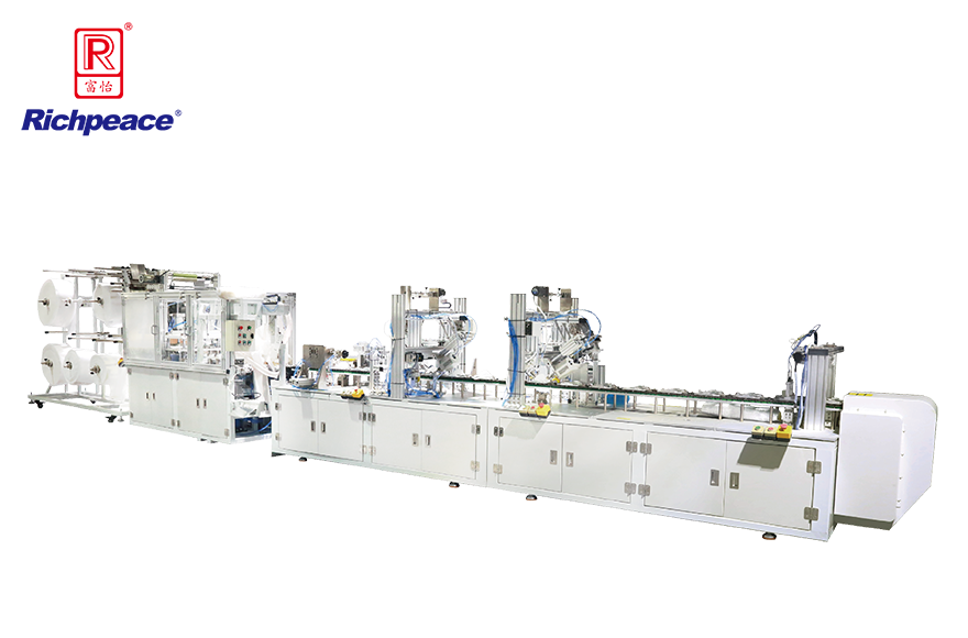 Richpeace Automatic Cup Mask Production Line (Headband Welding)