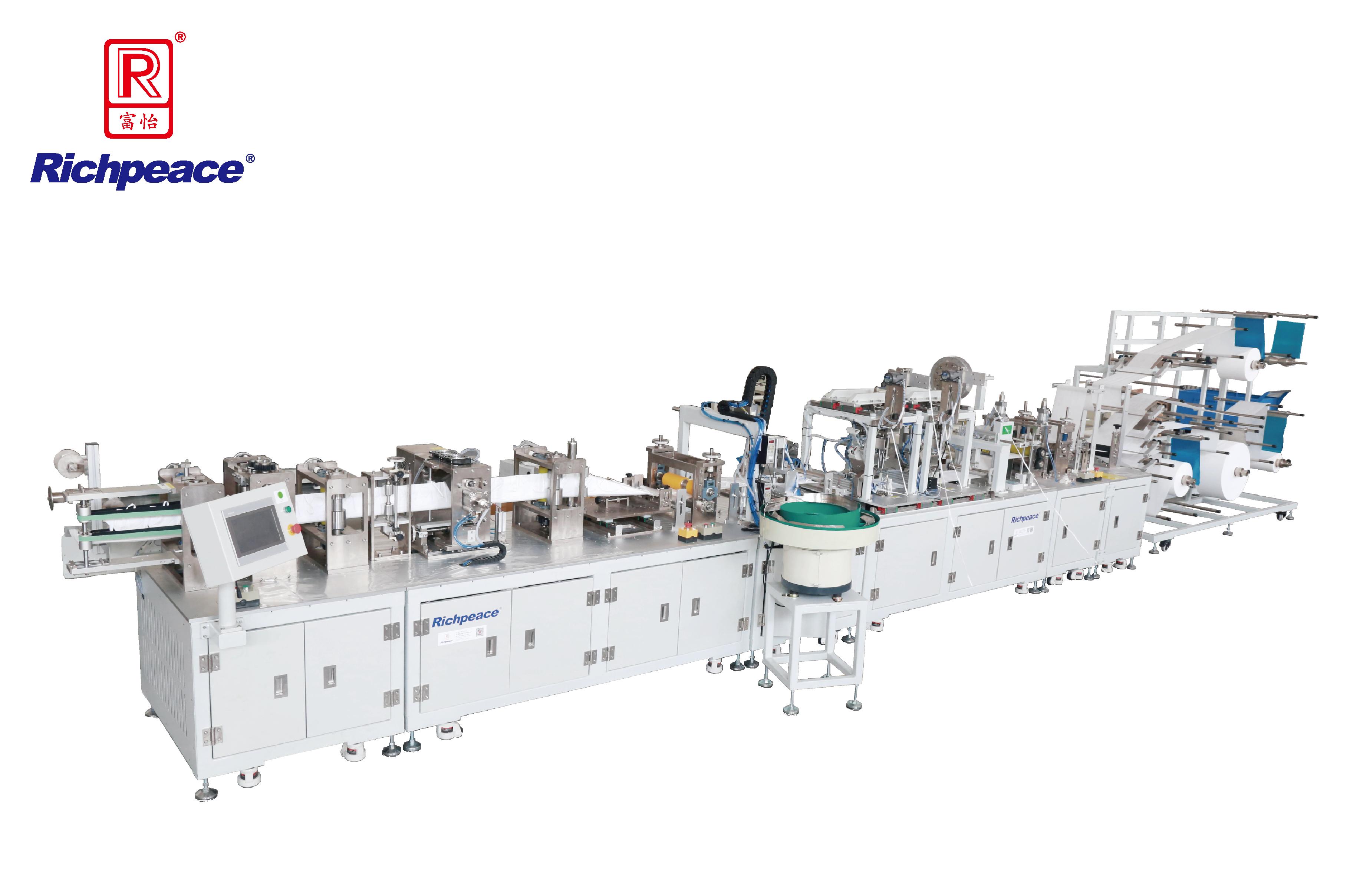 Richpeace Automatic Foldable Mask Start-Stop Production Line (Headband Welding)