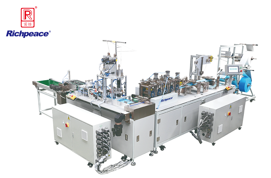 Richpeace Disposable Mask One-To-One Automatic Production Line