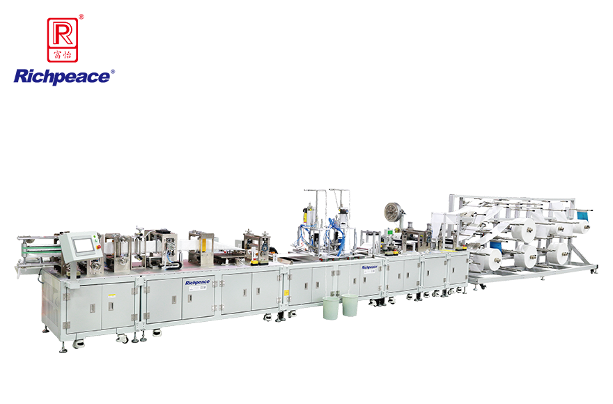 Richpeace Automatic Foldable Mask Continuous Production Line (Earloop Welding)