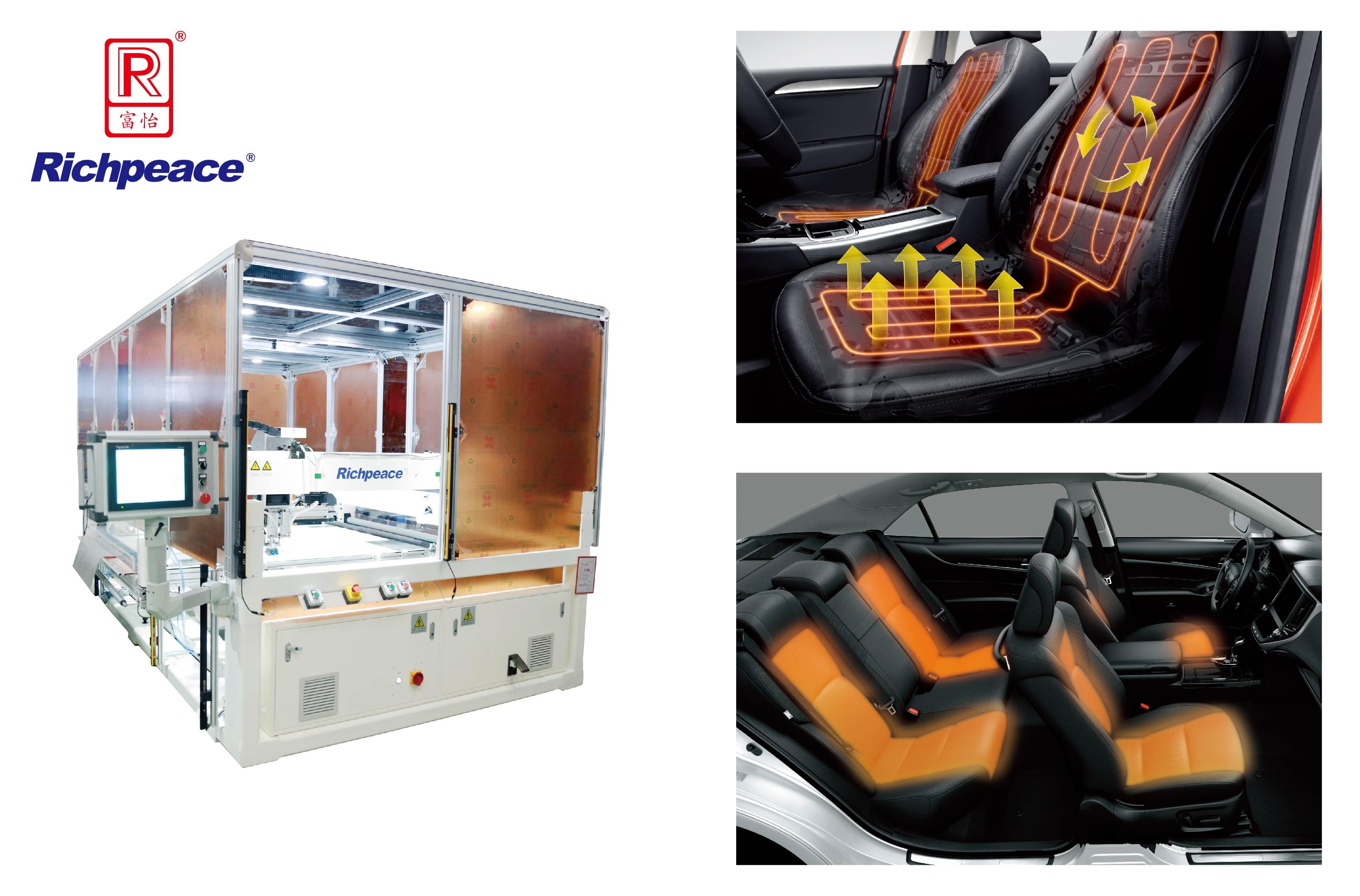Richpeace Automotive Heating Pad Adhesive Tape Machine