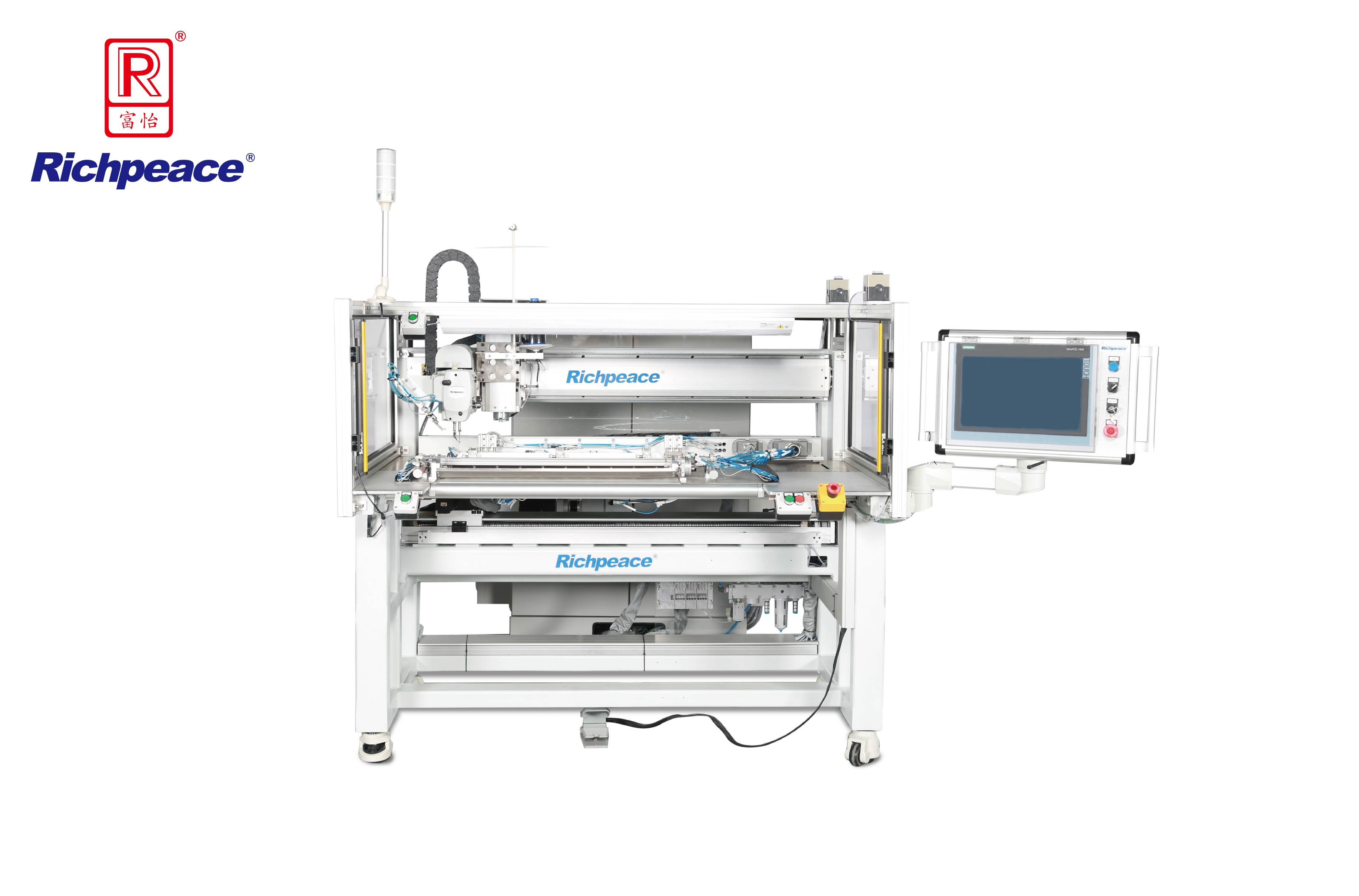 Richpeace Automatic Front Sewing Machine