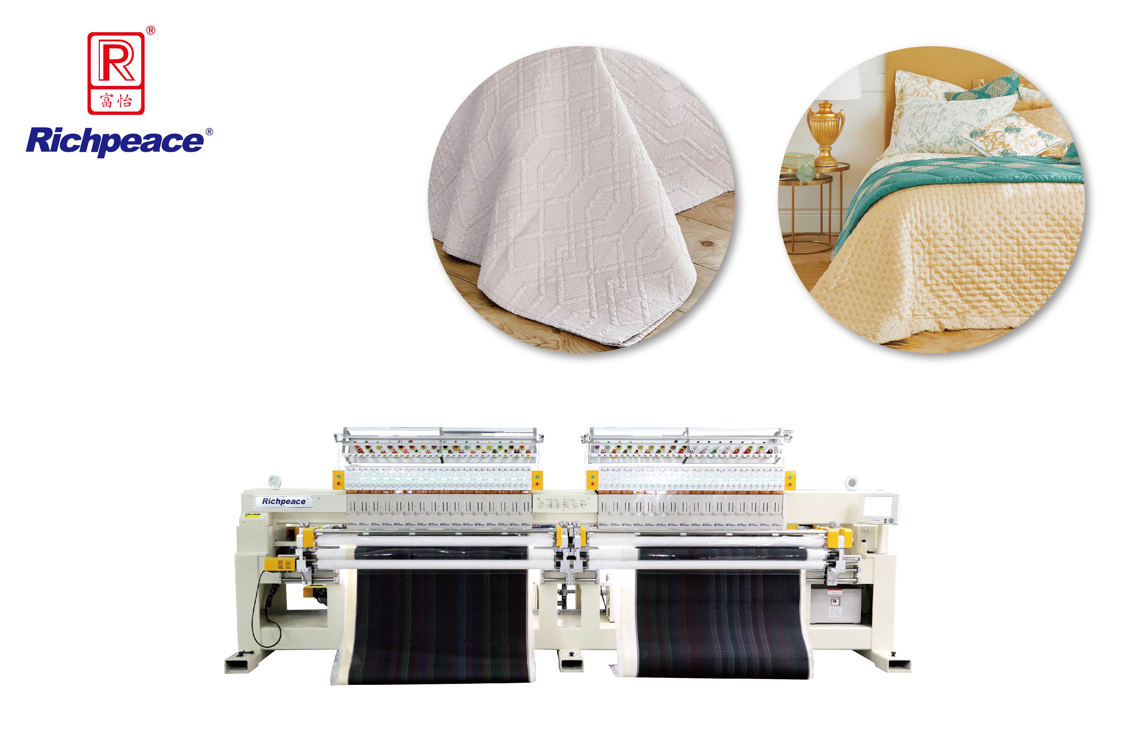 Computerized Single-color Dual Rolls Quilting & Embroidery Machine