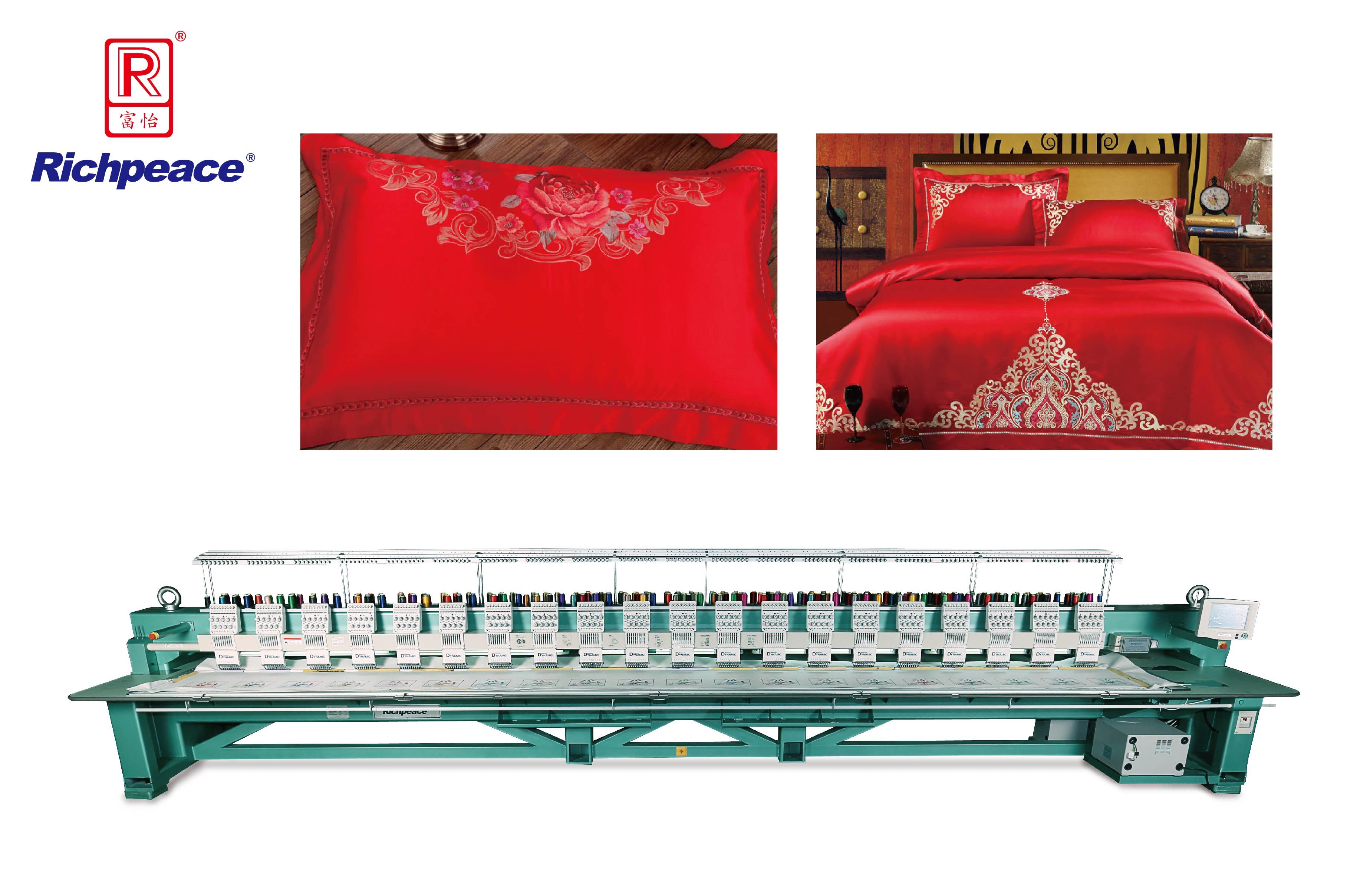 Richpeace Computerized Precise Flat Embroidery Machine