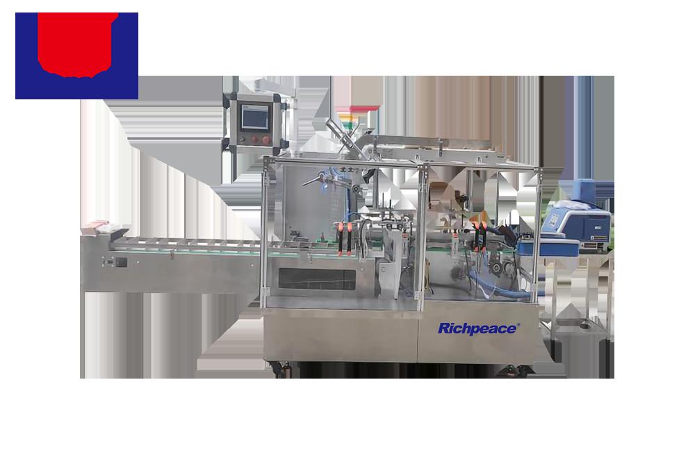 Richpeace Automatic Mask Box Packing Machine