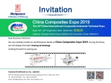 [Exhibition Preview] The 25th China International Composites Industry Technology Exhibition