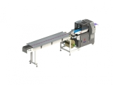 Richpeace automatic mask bagging machine type II, suitable for flat mask and N95 / kn95 mask automatic bagging