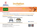Inviting you to Visit Shanghai International Intelligent Packaging Industry Exhibition