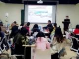 Richpeace Garment Technology Improvement Training Course-Dongguan Station Open
