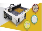 Richpeace computer template cutting machine, low noise, high efficiency, pollution free.