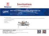 2021 China International Auto Aftermarket Fair