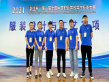 """The """"Freshman Cup"""" National Secondary Vocational School Students' Skills Competition in 2021 came to a successful conclusion"""