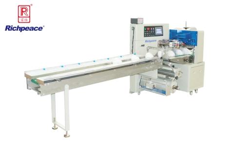 Richpeace Automatic Platform Leather Punching Machine
