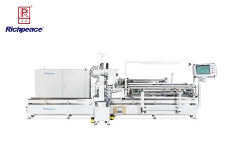 Richpeace Automatic Side Sewing Machine