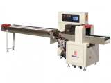 The introduction of Richpeace Automatic Mask Bagging Machine ( III )'s function.